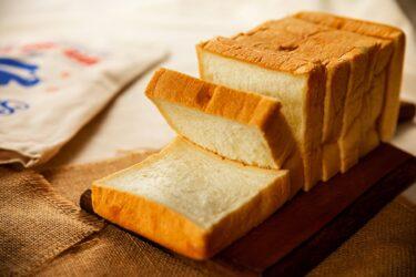 小麦の奴隷(カレーパン)お取り寄せ(通販)や予約方法は?お店の場所や評判も調査