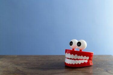 須藤早貴(すどうさき)は歯茎を整形!?前後の顔画像から整形個所を特定!