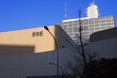 板野裕爾(いのたゆうじ)の経歴プロフィール!NHK専務理事復帰は政府への忖度?