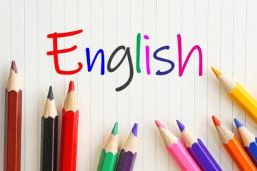 ゆりやんレトリィバァの英語リスニング勉強法【動画】